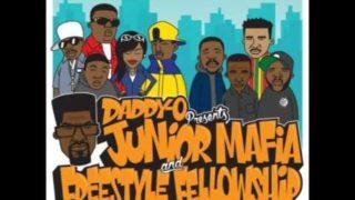 Daddy-O Releases Original Biggie Demos With Junior M.A.F.I.A